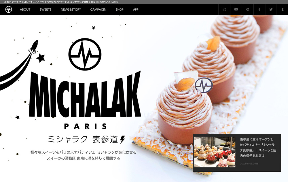MICHALAK PARIS